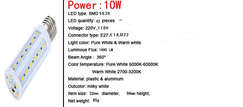 200X E27 Led Light corn Lamp 10W Led bulb E14 B22 5630 SMD 42 LED 1680LM Warm cool White Home Lights Office Bulbs High Brightness By DHL