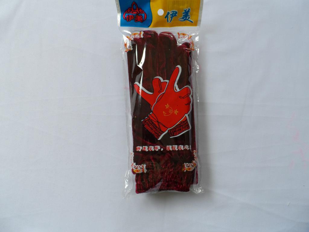 Mens velvet gloves - Name Velvet Gloves Stretch Velvet Glove Gloves Gold Velvet Rib Mouth