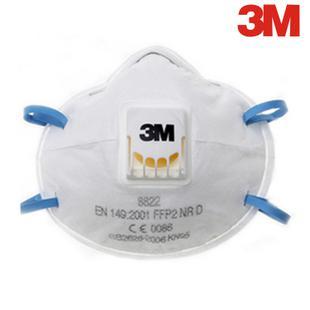 3m 8822 mask
