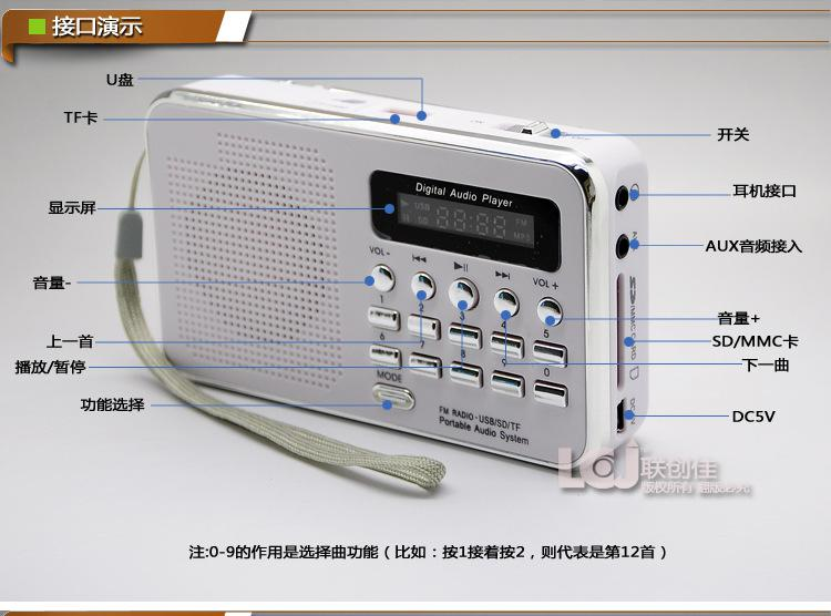 الوسائط المتعددة 2.1 قناة المتكلم / راديو FM ث / SD / USB / AUX