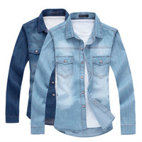 Wholesale Dress Wash - K200 New Fashion Mens Casual Denim Shirt Luxury Stylish Wash Slim Fit Shirts