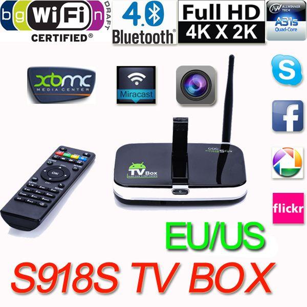 android tv set box full hd 1080p media player