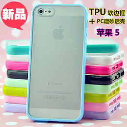Wholesale 4g Bumpers - For iphone6 6S 6Plus 5SE 4S Hybrid TPU With PC Soft Bumper Frame Hard Plastic Matte Back Cover For iphone 6 6plus 5G 5S 4G 4S Candy Cases