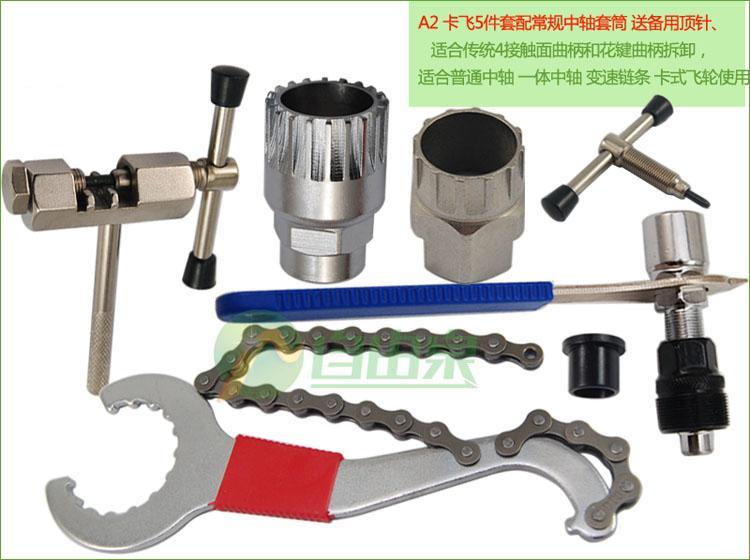 2018 Mountain Bike Repair Tools Set Kit Crank Puller Bottom