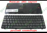 ingrosso tastiera mp-Tastiera RU portatile per notebook nuova originale al 100% per HP Comaq CQ40 CQ41 CQ45 CQ40-100 CQ45-100 -200 Black Russian MP-05583SU-6983