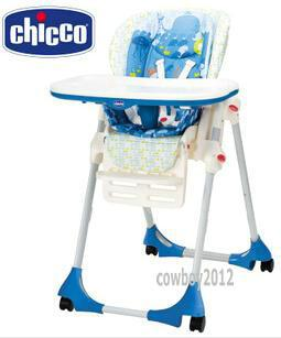 2018 Original Italy Chicco Polly Highchair,Duplex Tray Children Portable  Soft Cushion Dining Chair From Cowboy2012, $371.86 | Dhgate.Com