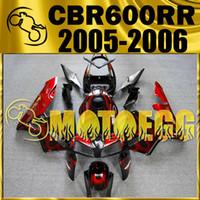 lila honda cbr großhandel-Motoegg 4 Farben Verkleidung Kit Spritzguss Für HONDA CBR600RR CBR 600 RR 2005 2006 05 06 Rot Blau Gold Lila + 5 Freegift