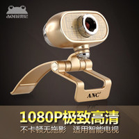 Wholesale Focus Vga - Tyrant gold New Style HD 1080P 12mega Auto focus aoni Webcam for computer laptop TV +free shipping
