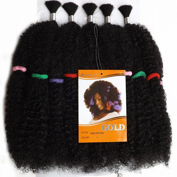 Noble Gold 100 Kanekalon Synthetic Afro Kinky Curly Hair Extension