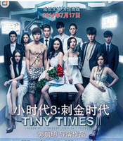 Wholesale Dvd Movies China - 2017 Hot Movie Tiny times 4 new moives TV Series DVD Made in China Region 2 Region free US version Brand new Sealed Box Set