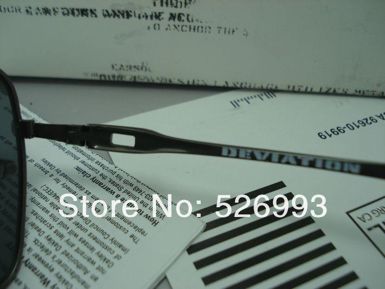 DSC07366.JPG