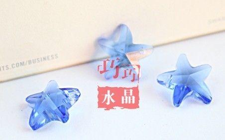 Crystal Beads 20130906-5
