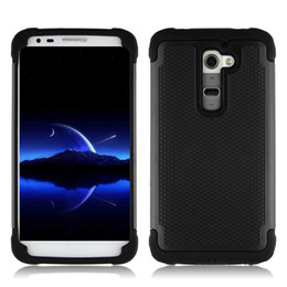 Wholesale Impact Protectors - S5Q Durable Protector Cover Case Hybrid Rugged Impact Heavy Duty Skin For LG G2 AAADOE