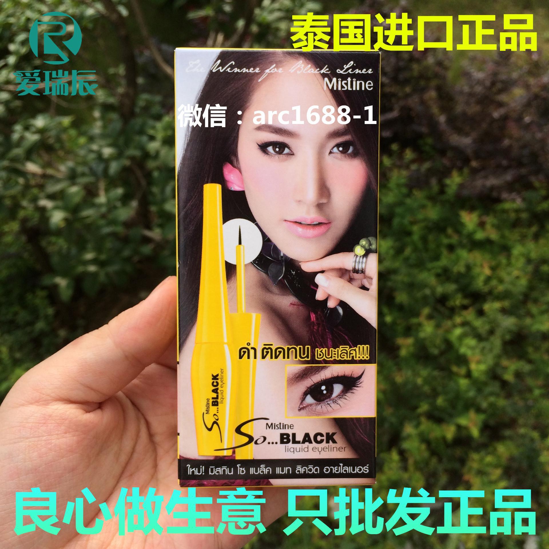 authentic thai imports mistine so black thick black liquid eyeliner