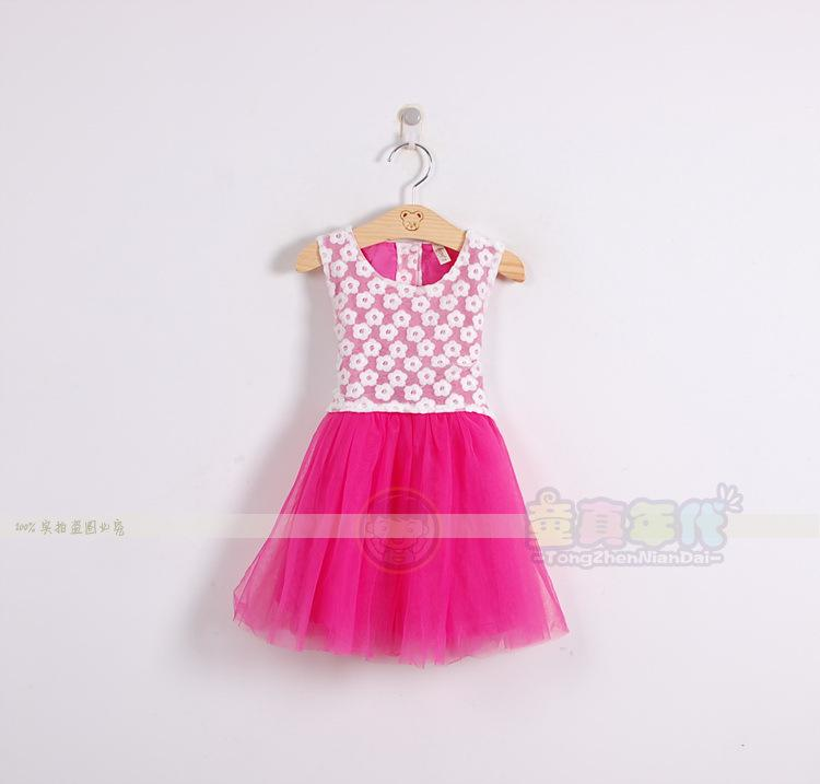 Платье вязаное крючком с юбкой пачкой