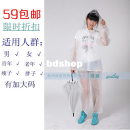 Wholesale Translucent Raincoat Fabric - Wholesale-407-EVA scrub translucent polka dot adult raincoat set rain suit