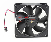 Wholesale Large 24v Fans - Wholesale: the new MAGIC 12CM MGA12024UB-O38 24V 1.30A large volume durable inverter fan