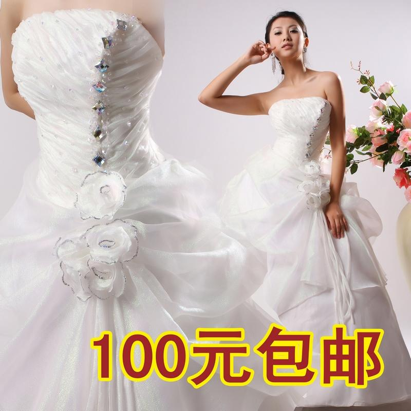 100 Spaghetti Strap Wedding Dress Plus Size Wedding Dress 2014 ...