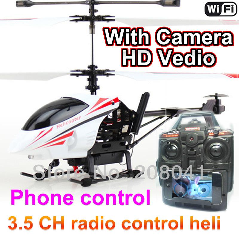 352w 3.5ch Wifi/Radio Dual Remote Control Rc Real Time Transport ...