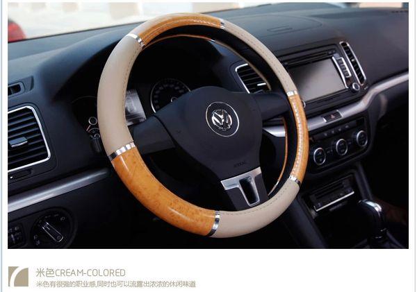 2017 Nuevo volante automático cubre cubierta del volante viscoso del coche cubre Microfiber PiTao grano de madera cubierta del volante tamaño 38 cm