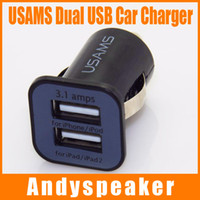 USAMS 3.1A Dual USB Car Charger 5V Dual 2 Port Car Charger Qualidade superior para celular Tablet 50pcs / up