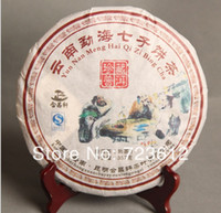 yunnan pu er tea al por mayor-¡¡¡Despeje!!! Pu 'er árboles de té en yunnan menghai siete panes colección puer té Chen fragante 357g té maduro envío gratis