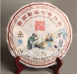 Liberação!!! Pu 'er chá Árvores em yunnan menghai sete pães coleção puer chá Chen perfumado 357g chá maduro Frete grátis em Promoção