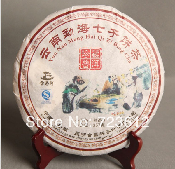 top popular Clearance!!! Pu 'er tea Trees in yunnan menghai seven loaves collection puer tea Chen fragrant 357g ripe tea Free shipping 2019