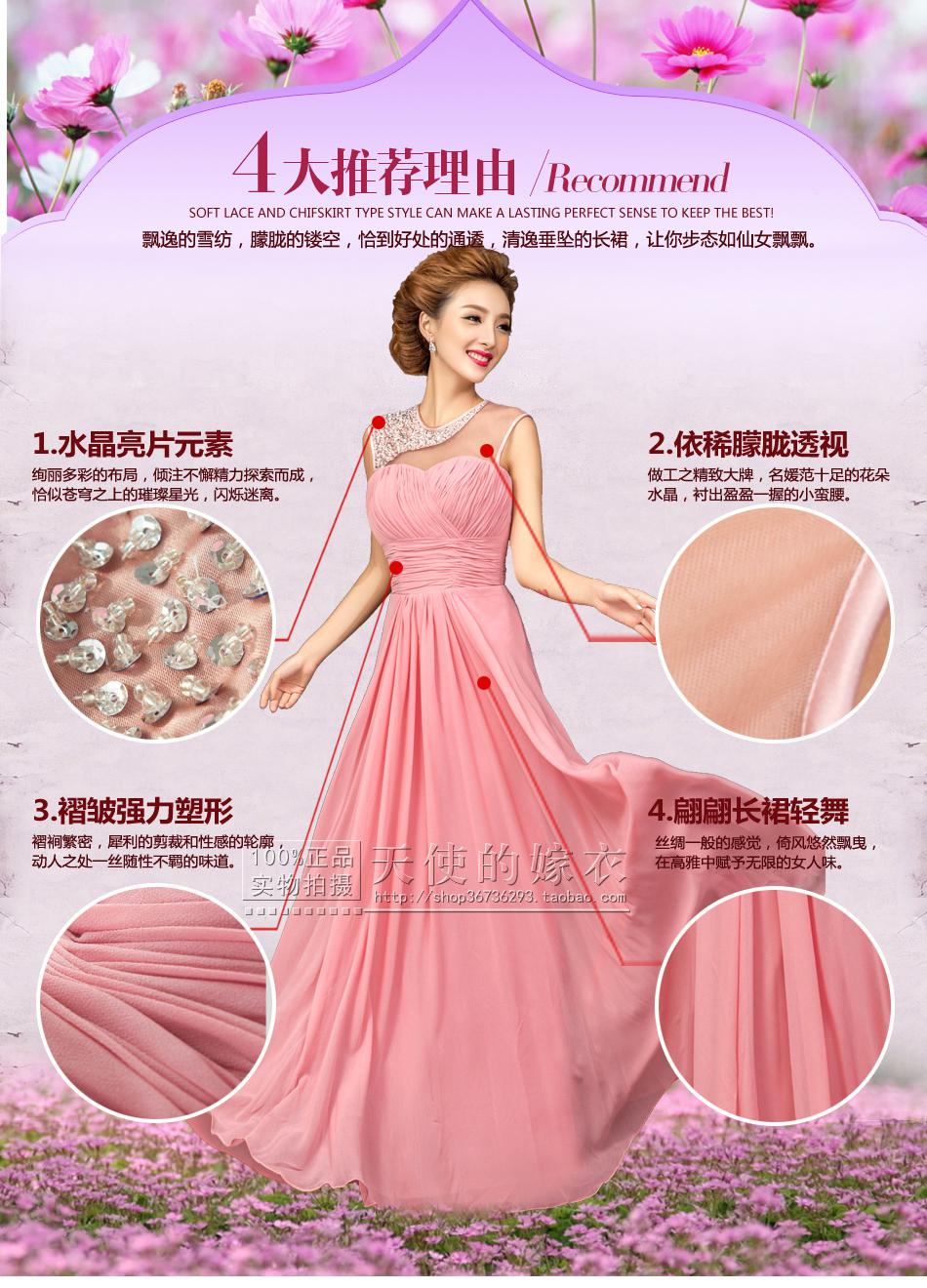 Cheap Pink Sexy Perspective Bride Wedding Toast Wedding Gown ...