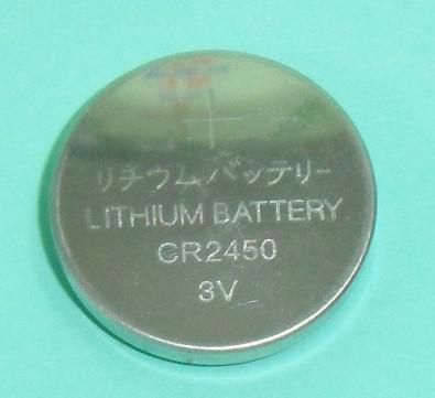 뜨거운! CR2450 3V 리튬 배터리, 통과 RoHS 단추 셀, / 무료 배송!