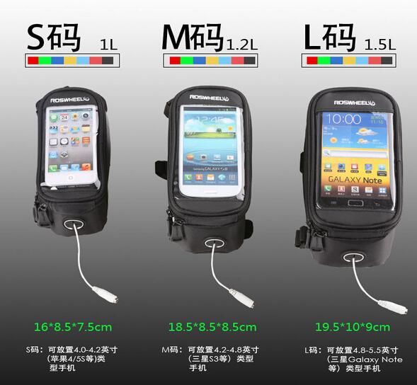 Outdoor Cycling Sport Bicycle Bag Mountain Bike Saddle bag pack the car Tube Equipment Accessories Touch Screen Mobile Phone package