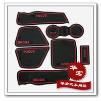 Wholesale Door Carpets - Free shipping(7 P),2009-2011 2012 2014 Ford Focus 2 anti slip mat, gate slot pad,door mats,carpets,Interior Door Cup Holder