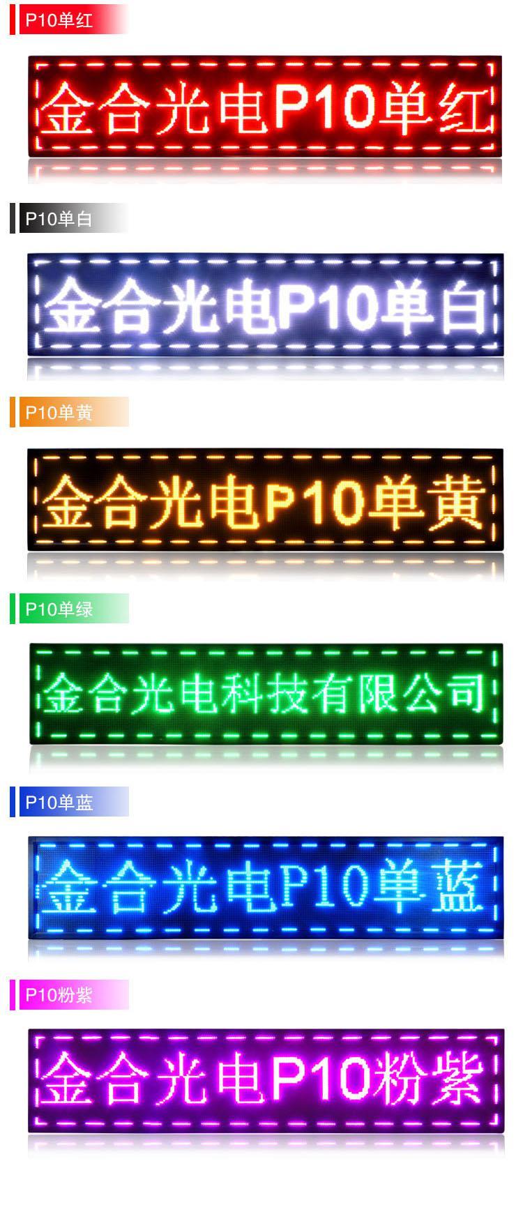 أدى سعر المصنع شبه اللون الأصفر في الهواء الطلق تتحرك توقيع الرسالة مع منفذ USB 25 * 105cm