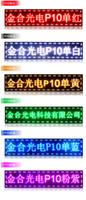 sinais de carta ao ar livre venda por atacado-Preço de fábrica cor amarelo semi-exterior levou sinal de carta em movimento com porta USB 25 * 105 cm