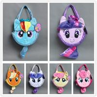 Wholesale Rarity Plush - Free Shipping My little poni Pet Carrie PLUSH Hand BAG Rainbow Dash Rarity Twilight Sparkle Applejack Fluttershy Pinkie Pie For Children