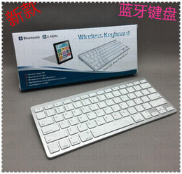 Wholesale Keyboards For Iphone - 2.4Ghz Ultra Slim 78 Keys wireless bluetooth keyboard For iPad iPhone 6s 7 8 samsung s7 s8 note 8 Windows Tablet PC