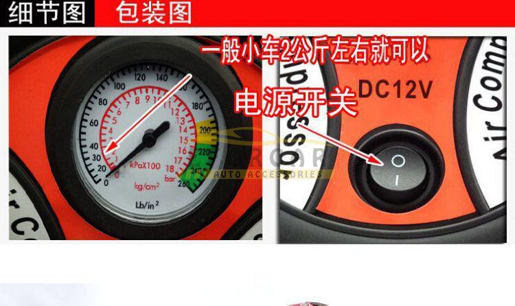 Nowy Przenośny Mini Opona Elektryczna / Inflator Opony Sprężarka Air Car Pompa samochodowa 260PSI DC12V Darmowa wysyłka