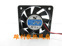 Wholesale Ball Chassis - Free Shipping Original YM1206PHS1 12V 0.15A 6CM 6015 60mm 2-wire power chassis cooling fans