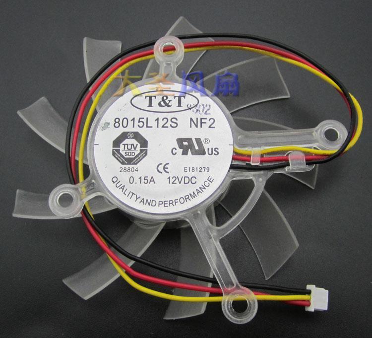 لاسوس 9600 بطاقة الرسومات مروحة قطر شفرة 75MM 8015L12S NF2 12V 0.15A