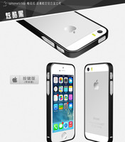 Wholesale Bumper Iphone Super - SGP Super Luxury Aluminum Metal Case Ultra Thin 0.7mm Aluminium Frame Bumper Cases For iPhone 4 4S 5 5S NOTE 2 3 S3 S4 S5 DHL Freeshipping