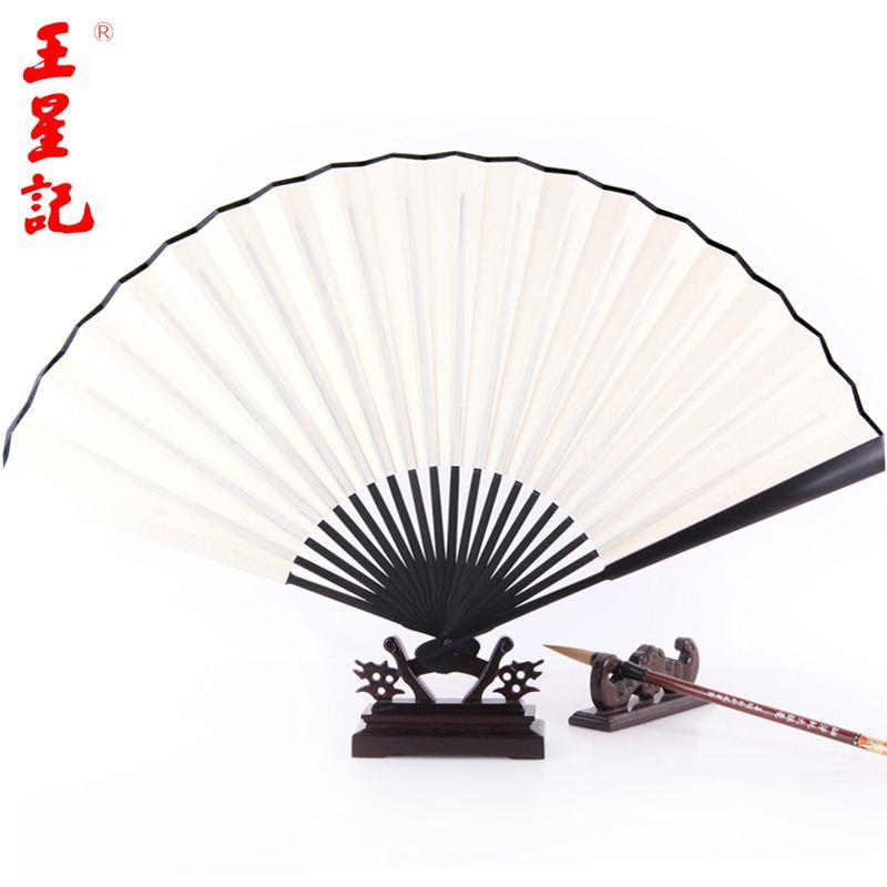 2018 wangxingji 9 inch white male chinese fan painting paper fans to