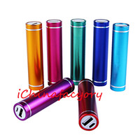 Wholesale Battery Bank Retail Box - Universal 2600mAh Mobile Cylinder Power Bank External Backup Battery Charger Pack for MP3 MP4 LG iPhone Samsung w  USB & Retail Box