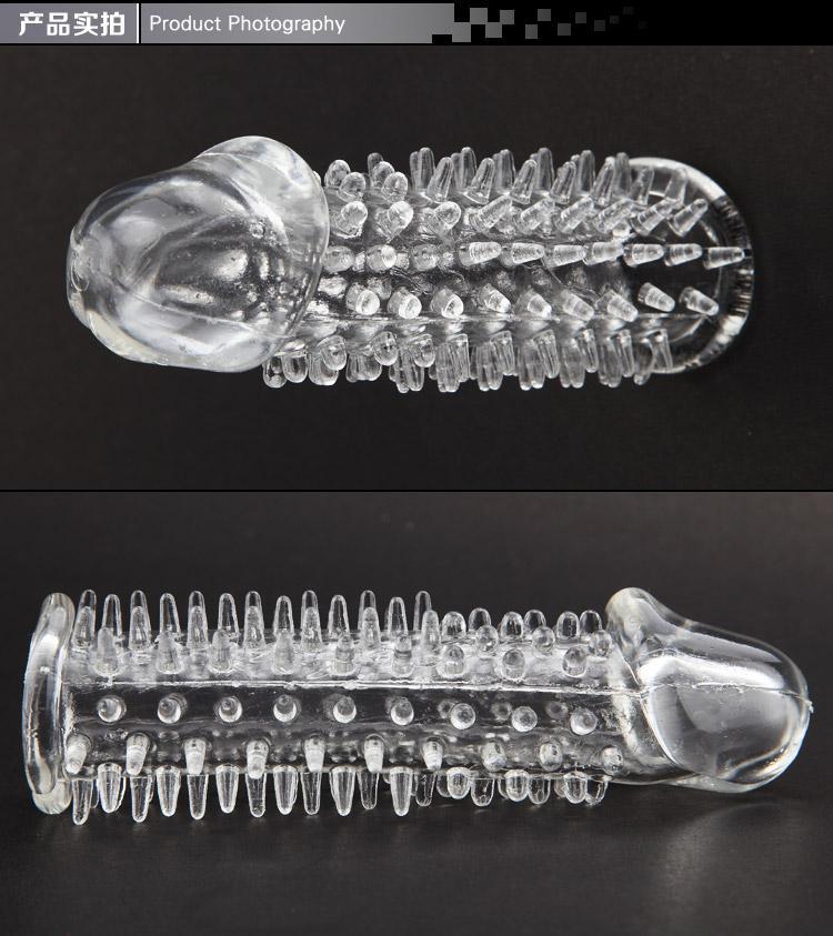 Sex toy condom