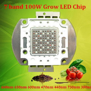 Hot sell COB tech 100w 7band multichip grow light led Chip for cover seeding growing flowering