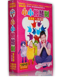 """Wholesale China Wholesale Dvd Movies - 2016 Newest DVD Tv series """"Little tree of knowledge"""" (China,2016) children teaching dvd cartoon dvd fitness dvd tv show movies boxseDHL free"""