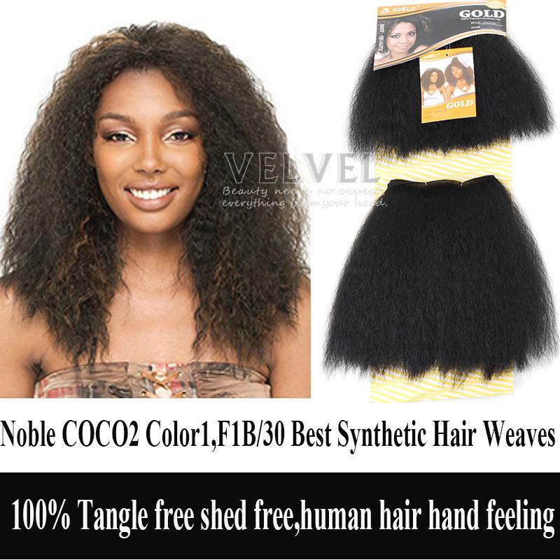 Noble gold coco2 length 10 11b30 premium synthetic hair weaves noble gold coco2 length 10 11b30 premium synthetic hair weaves high quality synthetic hair extension afro hair weft cheap hair weave cheap remy hair weave pmusecretfo Gallery