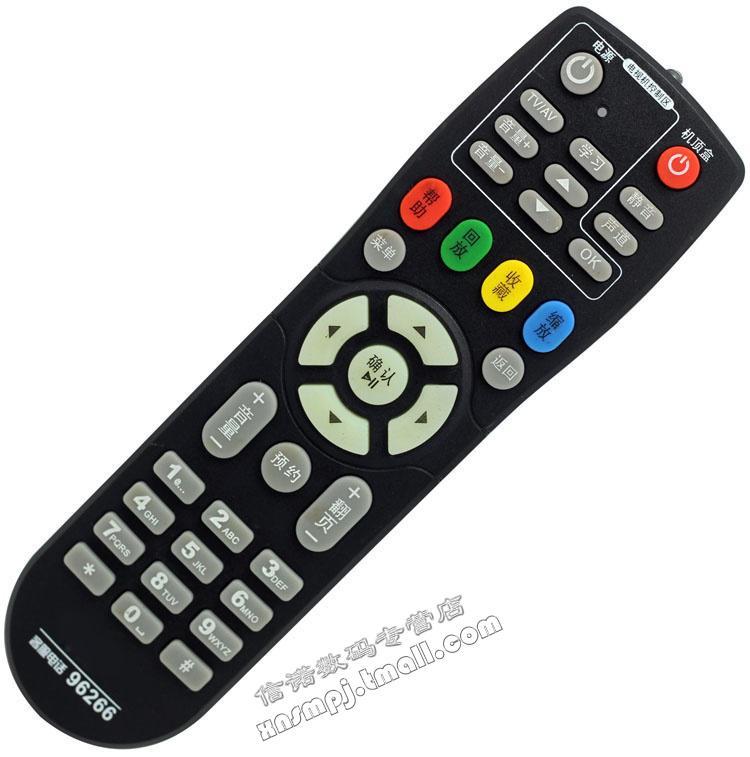 motorola universal remote. henan cable motorola hmc3000 huitong applicable definition digital set top box remote control universal controls controleren from wubing9919, d