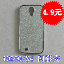 Wholesale Flash Electrical - Explosion ! Glitter Samsung i9500 mobile phone protective shell mobile phone sets shell flash S4 matte color covers electrical Watanabe