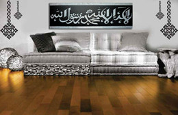 Wholesale Islamic Canvases - Free shipping 100% Hand-painted Calligraphy islamic words oil painting on canvas home decoration wall decor art Muslim mixorder framed C040