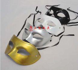 Wholesale Silver Masquerade Masks For Men - Silver Gold White Black Man Half Face Archaistic Antique Classic Men Mask Mardi Gras Masquerade Venetian Costume Party Masks 10pcs lot